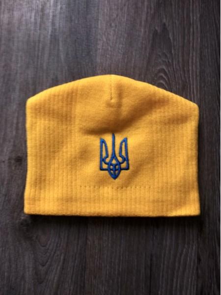 Шапка Украина желтая