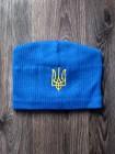 купить Шапка Украина синяя