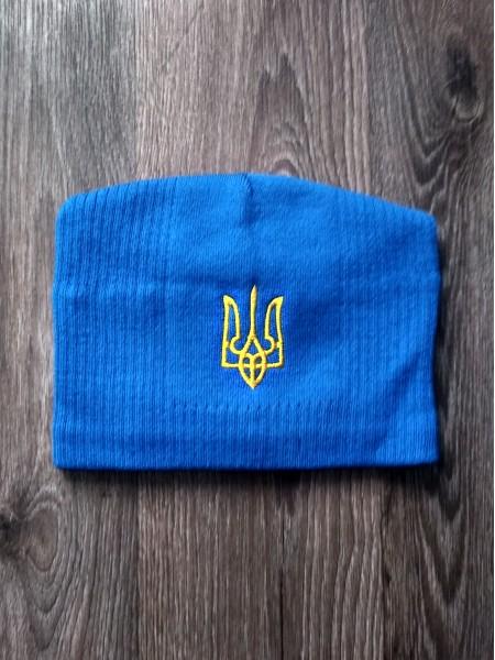 Шапка Украина синяя