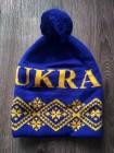 купить Футбольная шапка Украина синяя