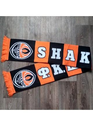 Футбольный шарф Шахтер черно-оранжевый