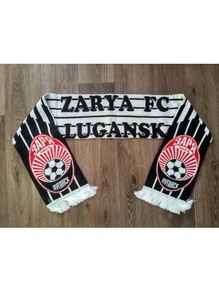 Футбольный шарф Заря черный