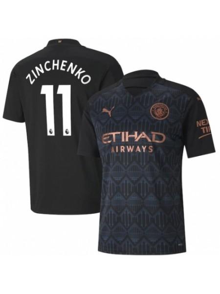 Детская футбольная форма Манчестер Сити ZINCHENKO 11 выездная 2020-2021