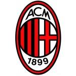 купить Милан