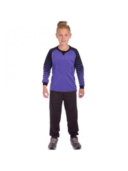 Детская вратарская футбольная форма фиолетовая