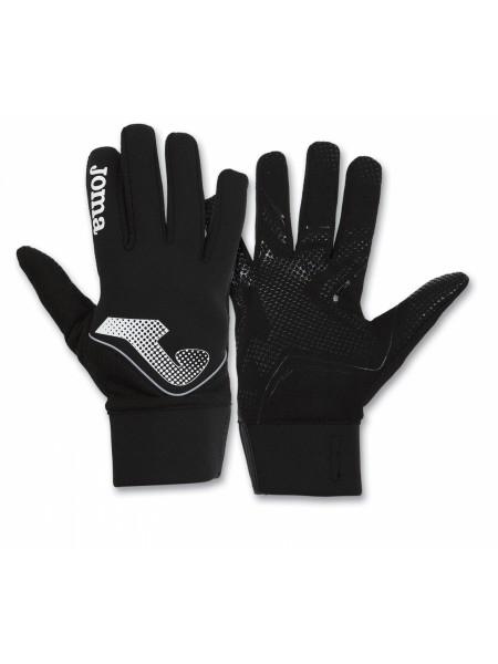 Зимние футбольные перчатки Joma 400024.100