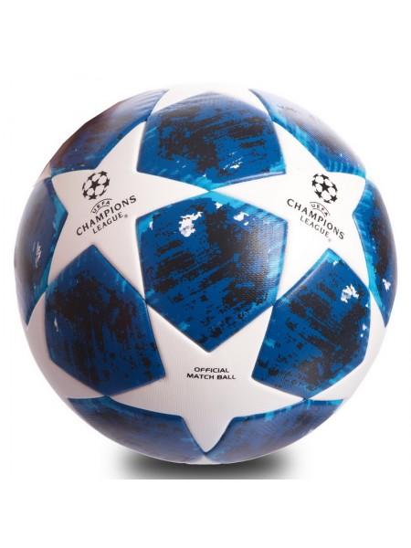 Футбольный мяч Лиги Чемпионов  2019-2020 сине-белый