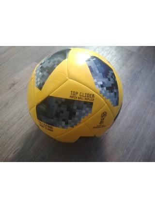 Футбольный мяч Adidas 2018 FIFA World Cup желтый реплика