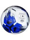купить Мяч футбольный Competition Ball бело-сине-черный размер 4