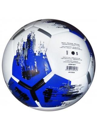 Мяч футбольный Competition Ball бело-сине-черный размер 5
