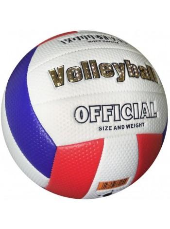 купить Мяч волейбольный soft touch (бело-сине-красный)