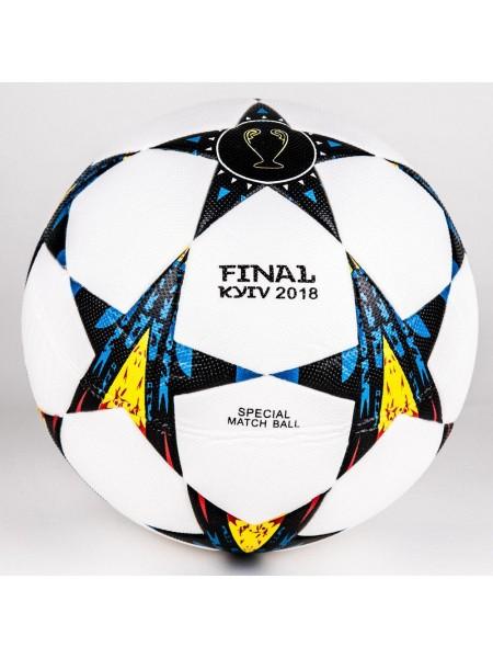 Футбольный мяч Лиги Чемпионов Финал Киев 2018