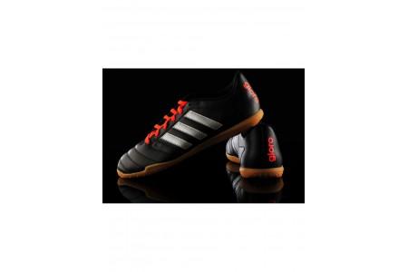 Футзалки Аdidas Gloro — стильная специализированная обувь для игры