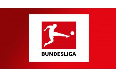 Новая форма клубов Бундеслиги 2020-2021