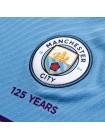 купить Тренировочная футболка Манчестер Сити домашняя игровая 2019-2020